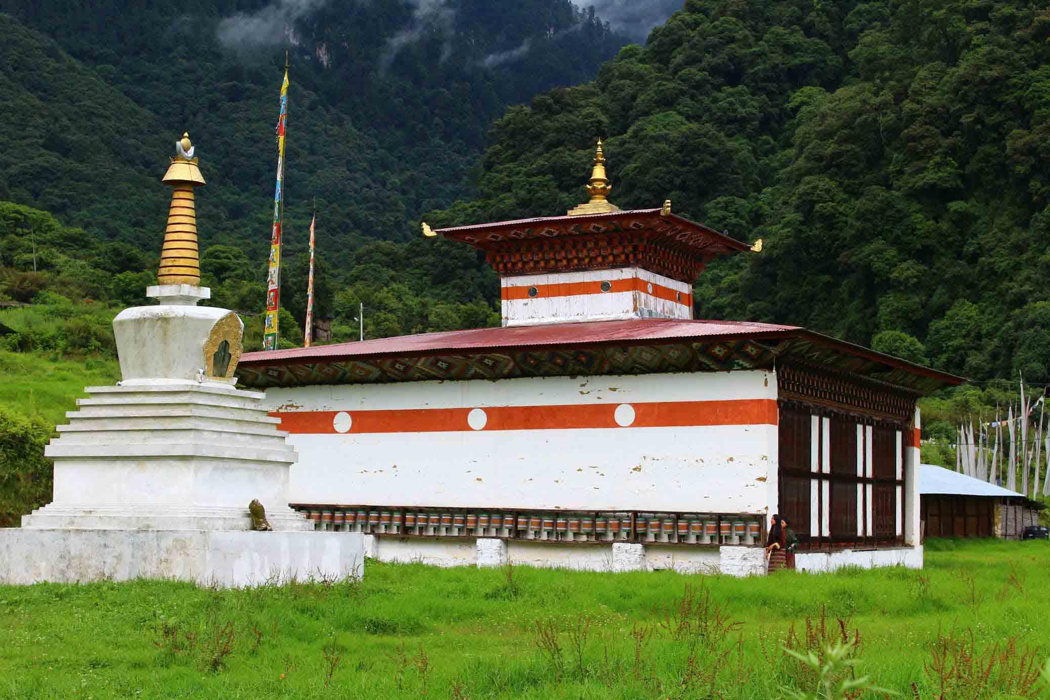 Nyung-Nay Lhakhang