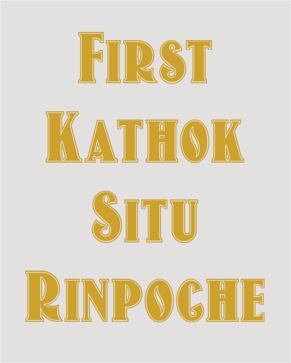 first-kathok-situ